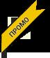 """Вили Малина – Цени """"Пролет – Лято - Есен 2020"""""""
