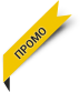 """Вили Малина – Цени """"Пролет – Лято - Есен 2018"""""""